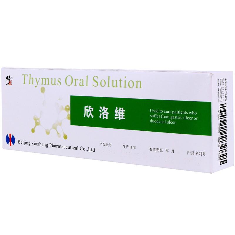 胸腺蛋白口服溶液(欣洛维)