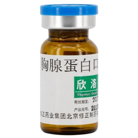 胸腺蛋白口服溶液(欣洛维)包装侧面图2