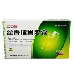 藿香清胃胶囊(永寿)