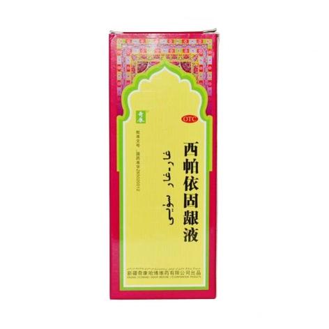 西帕依固龈液(奇康哈博)包装侧面图2