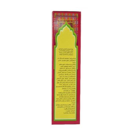 西帕依固龈液(奇康哈博)包装侧面图4