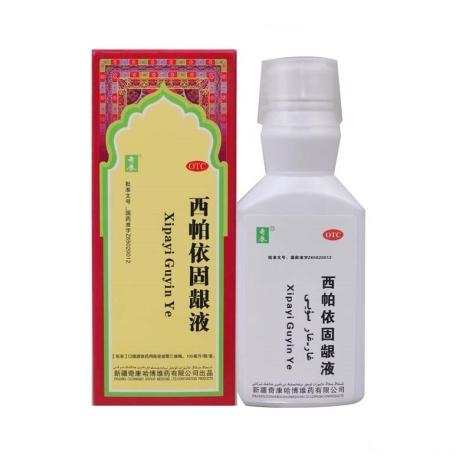 西帕依固龈液(奇康哈博)包装侧面图5