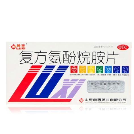 复方氨酚烷胺片(山东鲁西)包装主图