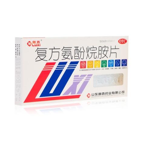 复方氨酚烷胺片(山东鲁西)包装侧面图4