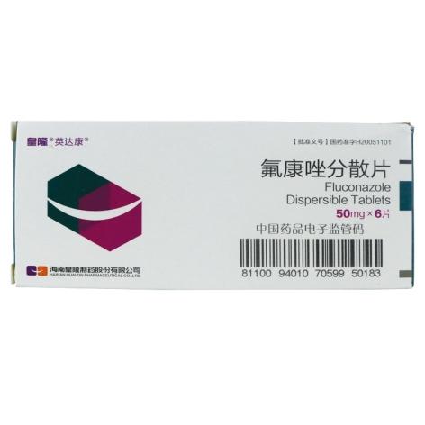 氟康唑分散片(英达康)包装主图