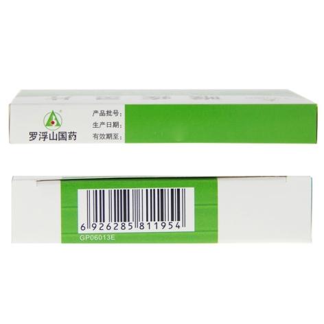 喉疾灵片(罗浮山国药)包装侧面图2