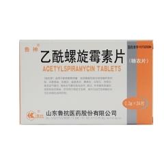 乙酰螺旋霉素片(鲁神)