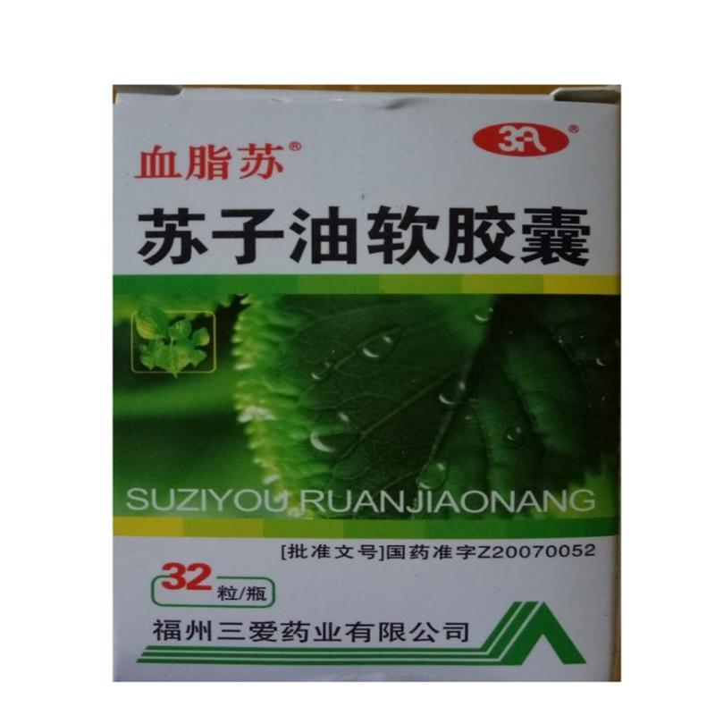 苏子油软胶囊(血脂苏)