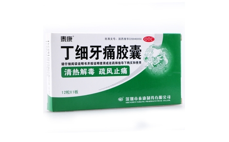 丁细牙痛胶囊(泰康)主图