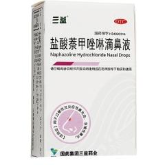 盐酸萘甲唑啉滴鼻液(三益)