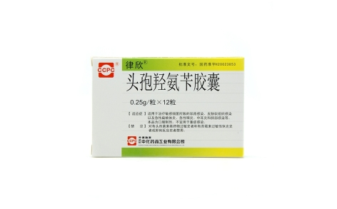 头孢羟氨苄胶囊(律欣)主图