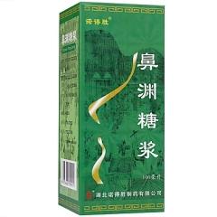 鼻渊糖浆(诺得胜)
