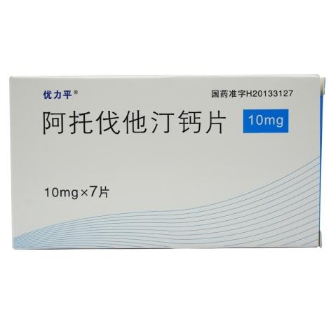 阿托伐他汀钙片(优力平)包装侧面图2