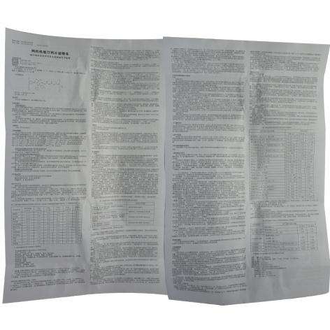 阿托伐他汀钙片(优力平)包装侧面图4