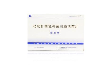 双歧杆菌乳杆菌三联活菌片(金双歧)主图