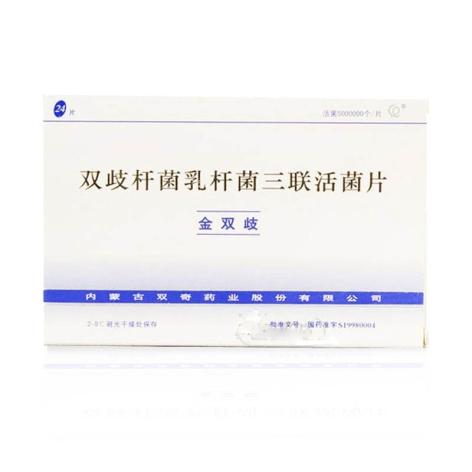 双歧杆菌乳杆菌三联活菌片(金双歧)包装主图