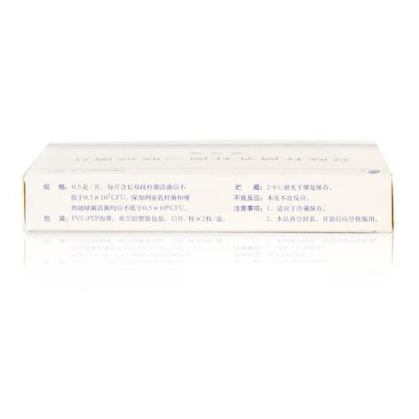 双歧杆菌乳杆菌三联活菌片(金双歧)包装侧面图4