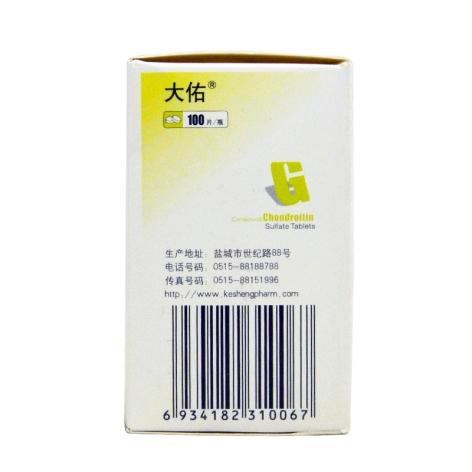 复方硫酸软骨素片(大佑)包装侧面图3