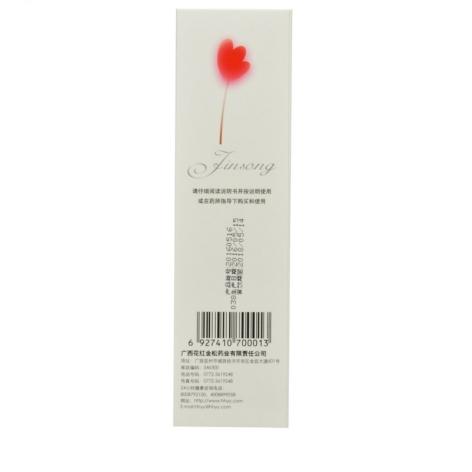 金松止痒洗液(花红)包装侧面图4