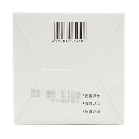 越鞠保和丸(普济堂)包装侧面图3