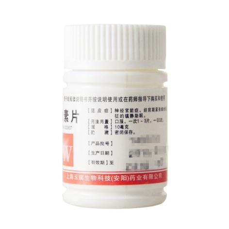谷维素片(玉威)包装侧面图2