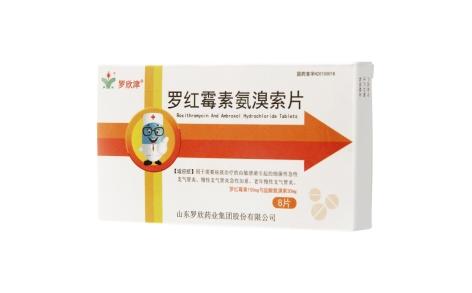 罗红霉素氨溴索片(罗欣津)主图