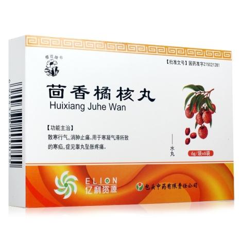 茴香橘核丸(樱花牌)包装主图