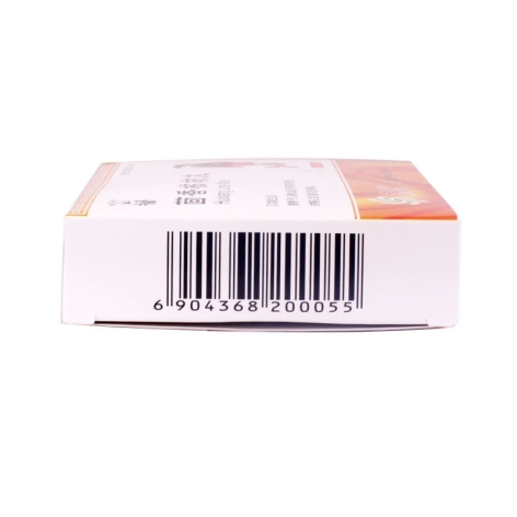 茴香橘核丸(樱花牌)包装侧面图3