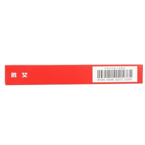 阿莫西林克拉维酸钾分散片(胜艾)包装侧面图2