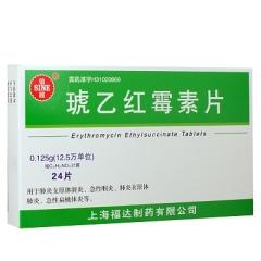 琥乙红霉素片(福达)