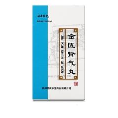 金匮肾气丸(胡庆余堂)