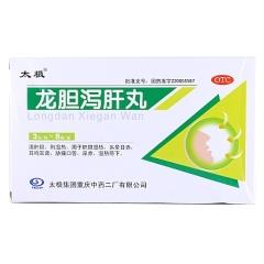 龙胆泻肝丸(太极)
