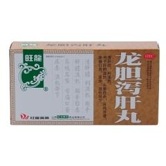 龙胆泻肝丸(旺龙)