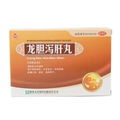 龙胆泻肝丸(汉源)