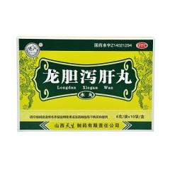 龙胆泻肝丸(天生)