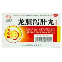 龙胆泻肝丸(仙河)