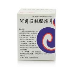 阿司匹林肠溶片(舒泰神)