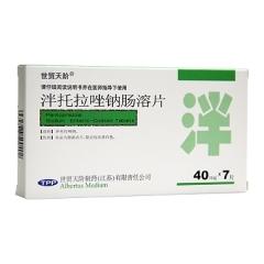 泮托拉唑钠肠溶片(盛杰奥)