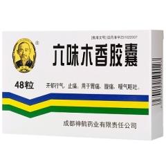六味木香胶囊()