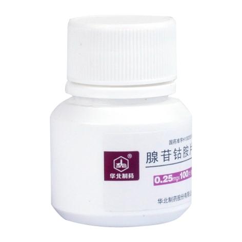腺苷钴胺片(华北制药)包装侧面图2