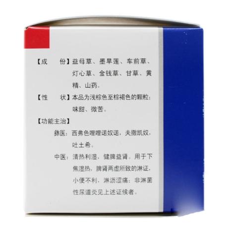 尿路康颗粒(优克)包装侧面图2
