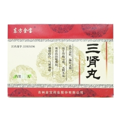 三肾丸(东方金宝)