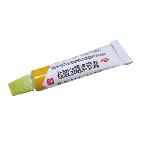 盐酸金霉素眼膏(双吉)包装侧面图3