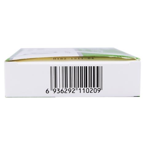 阿莫西林分散片(阿林新)包装侧面图3