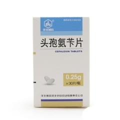 头孢氨苄片(华民)