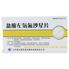 盐酸左氧氟沙星片(鲁抗)