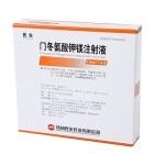 民生 门冬氨酸钾镁注射液