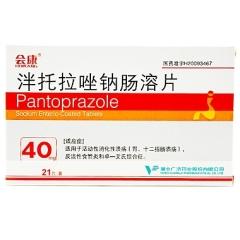 泮托拉唑钠肠溶片(妙手达宁)