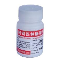 阿司匹林肠溶片(康力)