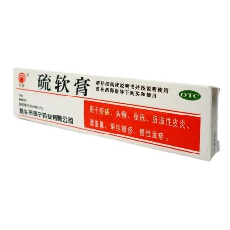 硫软膏(川石)包装侧面图2